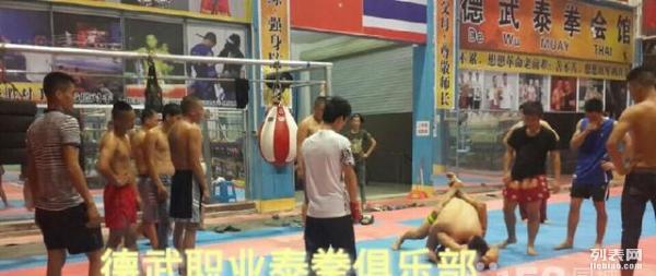 合浦散打,泰拳,拳击,广西最专业德武职业泰拳馆