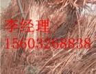 聊城废铜烂铁废电缆回收