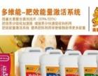 水溶肥悬乳肥液体叶面肥复合肥加盟 农业用具