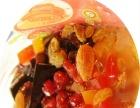 洛哈斯汉堡坊—中西式复合快餐创业培训