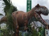 仿真恐龙出租厂家 河淼模型