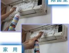 罗湖黄贝岭空调清洗,罗湖专业空调制冷设备售后维护保养