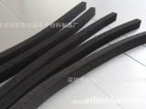 厂家供应海绵密封条 EVA密封条 橡胶发泡密封条 价格优惠