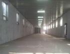 出租香坊安埠仓库200米300米500米多个仓库