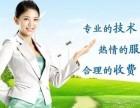 欢迎进入-南昌LG冰箱维修服务热线(中心)售后服务网站电话