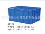 供应广东各种类型的胶箱,胶卡板,胶方盘等,包送货