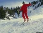 北京滑雪一日游特价 渔阳滑雪场激情滑雪一日游 滑雪一日游电话
