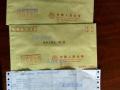 中国人民大学在职研究生有无学位均可报名行政管理专业