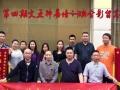 第五期文王神易总裁培训班于5月6日在佛山罗村开课