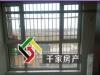 唐山-浭阳乐郡2室1厅-1300元