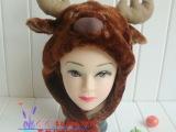 厂家批发定做 新款动物帽卡通毛绒帽子毛绒短款棕色小鹿帽子