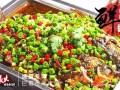 烤鱼加盟十大品牌/鱼火火烤鱼加盟/特色小吃加盟