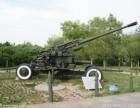 军事展军事模型展览一手供应商出租出售