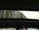 宝马4系2015款 420i 四门轿跑车 2.0T 自动 限量版