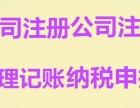 武汉青山区公司注销流程及需要的资料