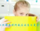 江苏五年制专转本为什么说英语是拉分项?