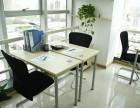 宁波都市仁和商务经济型办公室出租,非中介可注册