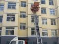 云梯联盟南京站,协助各种高空作业。