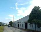 《惠》泰美附近单层钢构2200平方出租