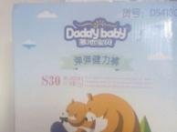 爹地宝贝纸尿裤s30片6包