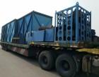 天津物流货运至全国各地物流专线托运搬家 设备运输 整车零担