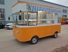 小吃车房车多功能电动四轮车流动不锈钢餐车冰淇淋烧烤麻辣烫