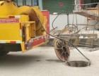 萧山区高压车清洗 管道,下水道,马桶,地漏,疏通