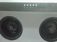 抽油烟机、空调、电热水器深度清洗