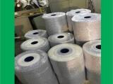 离型纸 毛条离型纸 9毫米离型纸 7毫米离型纸