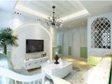 直销集成装饰护墙雅蘭庭竹品牌硅藻晶玉平缝拼接全新整装