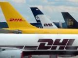 越秀區DHL國際快遞郵寄220個國家和地區 免費上門攬件
