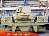 河南郑州小型鹅卵石制砂机生产厂家LYJ69