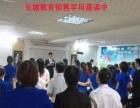 深圳口才管理 公众演说专业培训机构哪里有【观澜】