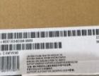 晋城回收西门子plc模块,回收西门子触摸屏,变频器