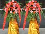 长沙鲜花店配送会议生日鲜花速递开业花篮预订丧事花圈婚庆典花艺