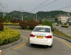 宜昌驾校招生学车培训考驾照报名,随到随学,一费到底。