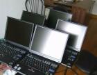 广州电脑回收