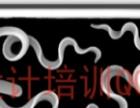 电脑浮雕设计培训教程 北京精雕软件培训班