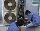 萝岗中央空调风管维修拆装清洗消毒风机盘管安装维修