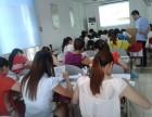 華陽電腦培訓(辦公 平面設計室內設計培訓)學歷提升培訓!