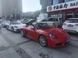 西安灞桥各类婚车出租