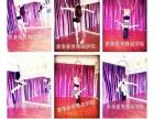 学舞蹈到东莞星秀钢管舞爵士舞酒吧DS热舞培训吊环绸