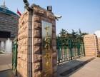 中国传媒大学远程教育-报名资料准备
