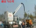 汉阳万通工业园专业管道清洗清淤疏通公司