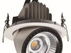 象鼻灯外壳 30W 可调角度 LED灯具外壳配件