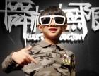 儿童舞蹈班-北京暑假街舞班-舞蹈培训学校
