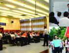 珠海在职MBA进修培训班学费多少钱