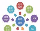 乌鲁木齐网络营销 全网推广 百度搜索SEO网站优化