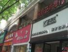 思明区莲前西310平店面可做餐饮