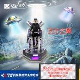广州幻影星空VR虚拟现实设备厂家站立飞行VR战争机器